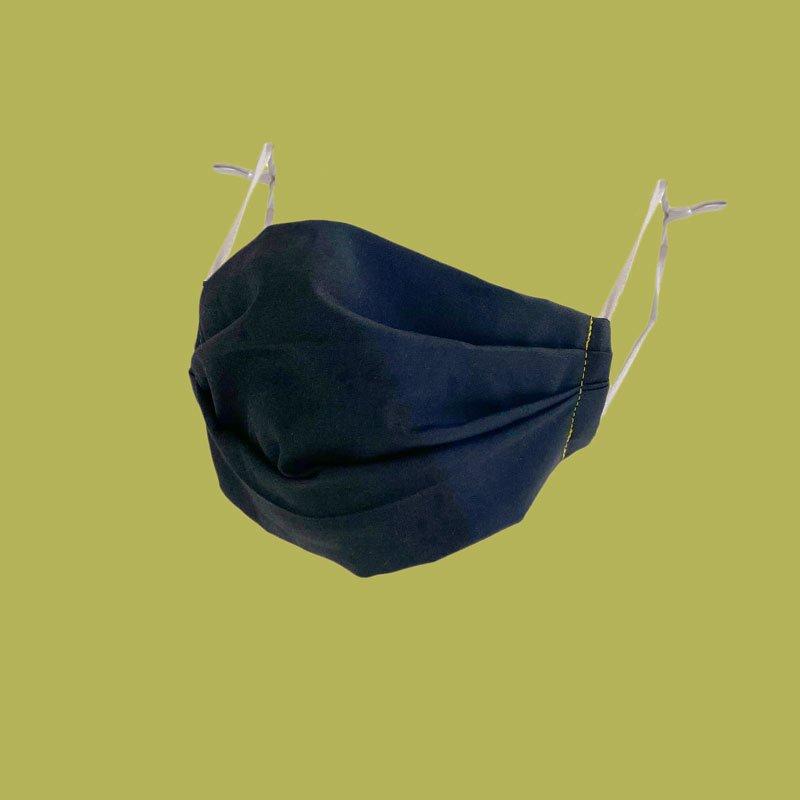 sew what face mask indigo